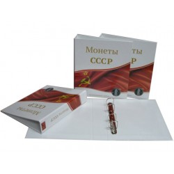 Альбом для монет СССР, 230х270мм, без листов
