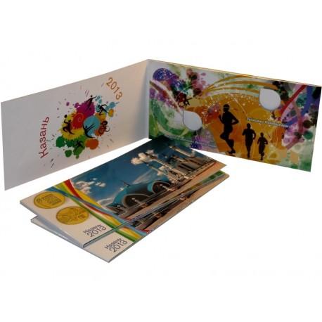 Буклет под 10-ти рублевые монеты «Универсиада в Казани - 2013 г.»